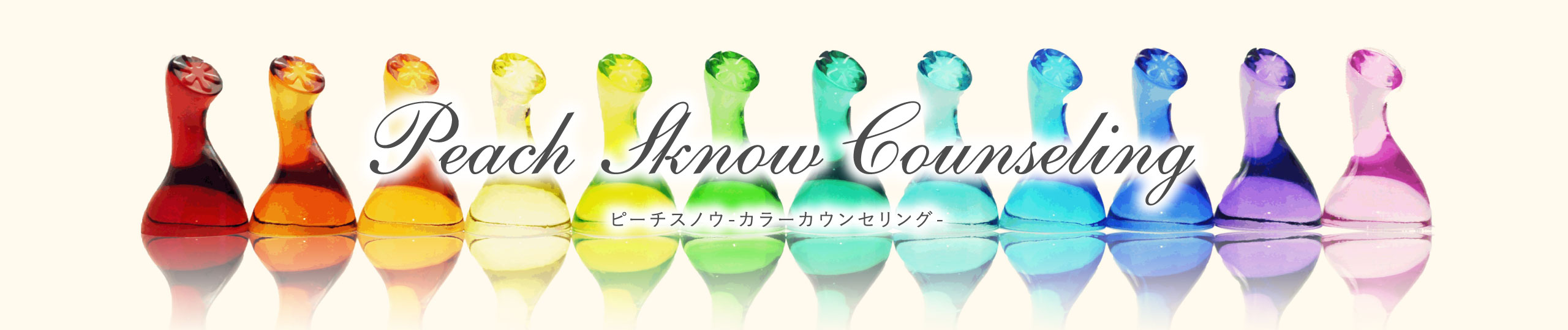 Peach Sknow Counseling ピーチスノウ-カラーカウンセリング-