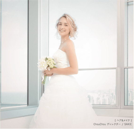 Bridal_Works