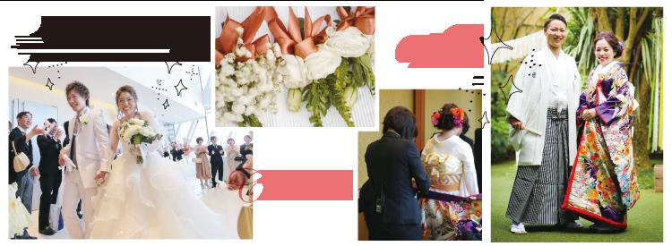 Couture Waso